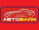 Автоломбарды в таганроге автосалон фаворит моторс в москве коптево